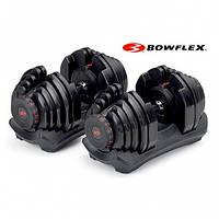 Гантели наборные Bowflex BD220K 5-40кг