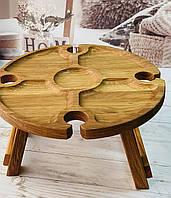 Столик-менажниця, винний столик, менажниця, дошка для подачі блюд