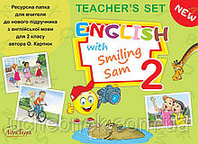 Ресурсна папка для вчителя 2 клас English with Smiling Sam НУШ Карпюк О. Лібра-Терра