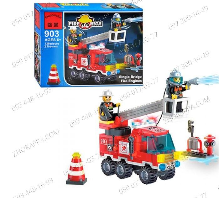 Пожарная тревога Конструктор Brick 903 в наборе 130 деталей Интересные игрушки для малыша
