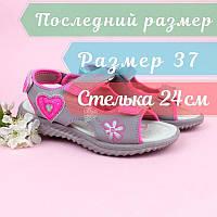 Спортивные босоножки на девочку Серые Фуксия Том.м размер 37, фото 1