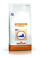 Лечебный сухой корм для котов Royal Canin Senior Stage 2 имеющие видимые признаки старения, 1,5 кг