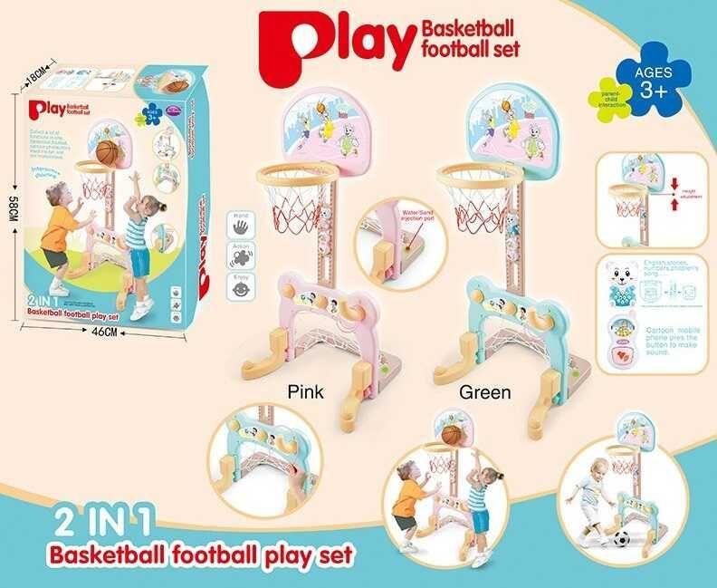 Баскетбольная стойка 1101 с футбольными вротами