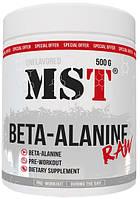 Бета-аланин MST Nutrition Beta-Alanine RAW (500 гр) Оригинал! (342625)