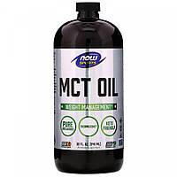 Енергетичні та спеціальні препарати Now Foods MCT Oil 946 мл Оригінал! (343455)