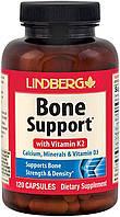 Препарат для відновлення суглобів і зв'язок Lindberg Bone Support 120 капс Оригінал! (341966)