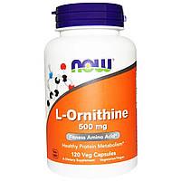 Орнітин Now Foods L-Ornithine 500 мг 120 капсул Оригінал! (343053)