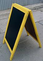 Штендер меловой двухсторонний, 100 х 60 см, желтая рама