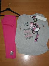 Детская пижама для девочек Sun City Monster High, 8 лет