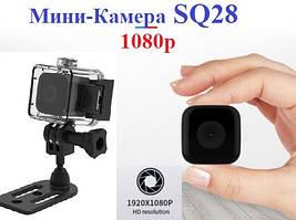 Мини-камера SQ28 + Аквабокс, 1080p