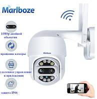 Marlboze ZY-128W2A (біла) 2 об'єктива - IP камера, WiFi (дистанційний перегляд), обертання, сигналізація - ORIGINAL