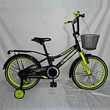 Велосипед Crosser Rocky 20 дюйма, фото 5