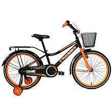 Велосипед Crosser Rocky 20 дюйма