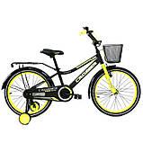 Велосипед Crosser Rocky 20 дюйма, фото 3