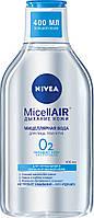 Мицеллярная вода Nivea для нормальной и комбинированной кожи (400мл.)