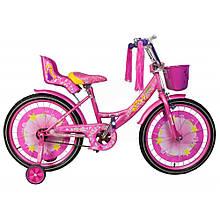 Велосипед Azimut Girls 20 дюймів