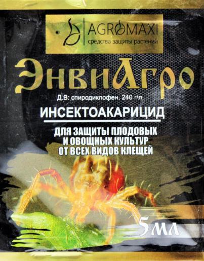 Інсектоакарицид для захисту плодових і овочевих культур від кліщів «Энвиагро» (5мл)