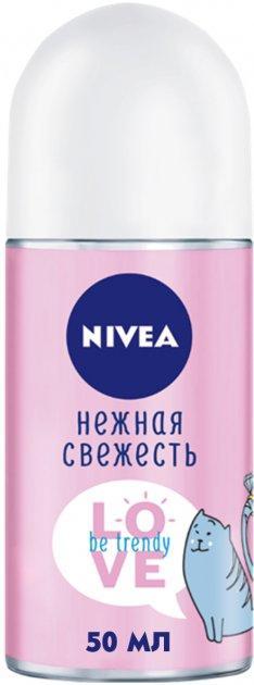 """Дезодорант шариковый женский Nivea """"Нежная свежесть. Love Be Trendy"""""""