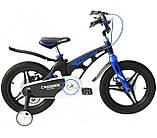 Велосипед Crosser Bike Premium 16 дюйма (Magnesium), фото 2