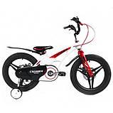 Велосипед Crosser Bike Premium 16 дюйма (Magnesium), фото 3