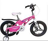 Велосипед Crosser Bike Premium 16 дюйма (Magnesium), фото 4