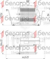 80-8101720-01 Опалювач МТЗ 12 В, вентилятор алюмінієвий (ОТ80К.13.000)