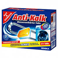Таблетки от накипи для стиральных машин  G&G Anti-Kalk 51 шт
