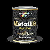 Эмаль акриловая METALLIQ