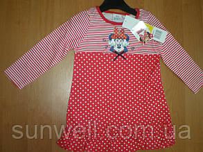 Дитяча нічна сорочка для дівчинок Sun City, 3, 4, 8 років