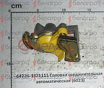 64226-3521111 Головка з'єднувальна жовта (6023.35.21.111) М16х1,5)