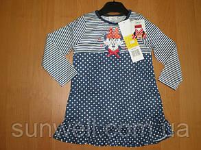Дитяча нічна сорочка для дівчинок Sun City, 3, 4, 6 років