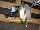 Усилитель тормозов вакуумный  Газ 53, Газ 3307, Газ 3308, Газ 3309, Газ 66 (производитель ГАЗ, Россия), фото 4