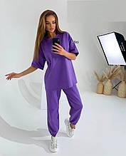 Женский спортивный костюм, турецкая двунить, р-р С-М; М-Л (фиолетовый)