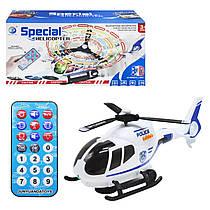 "Вертолет ""Special Helicopter"", белый JYD178A-2/B-2"