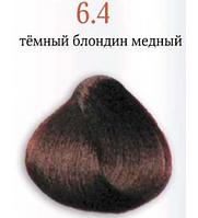 КРЕМ-КРАСКА COLORIANNE CLASSIC № 6.4 (тёмный блондин медный)