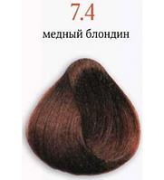 КРЕМ-КРАСКА COLORIANNE CLASSIC № 7.4 (медный блондин)