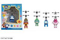 Летающие игрушки Робокары TL8018A Рой, Эмбер, Поли, Хелли