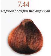 КРЕМ-КРАСКА COLORIANNE CLASSIC № 7.44 (медный блондин насыщеный)