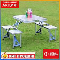 Стол туристический складной 4 стула Стол для пикника, кемпинга, рыбалки Folding Table Усиленный Стол чемодан