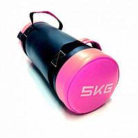 Мешок для кроссфиту LiveUp CORE BAG, 5 кг