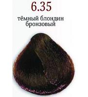 КРЕМ-КРАСКА COLORIANNE CLASSIC № 6.35 (тёмный блондин бронзовый)