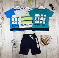 Дитячі літні костюми для хлопчиків №102272
