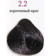 КРЕМ-КРАСКА COLORIANNE CLASSIC № 2.2 (коричневый ирис)