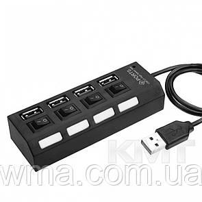 HUB USB 2.0 (4 портовый) с кнопками включения