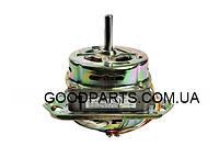 Двигатель стирки для стиральной машины полуавтомат XD-100 XD-100W