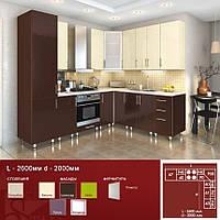 Кухня угловая HIGH GLOSS 2,6 х 2,0 м с пеналом
