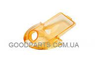 Сливной носик для соковыжималки Philips 420306550760