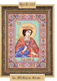 Схема для вышивки бисером «Святой мученик король Эдуард»