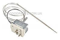 Термостат для духовки Bosch EGO 55.17052.030 L105 (295*C) 262730