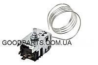 Термостат для холодильника Electrolux EN60730-2-9 2426350183